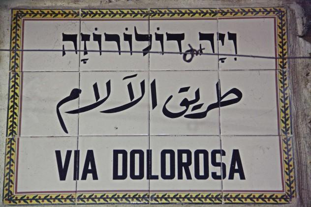 Israel Jerusalem ViaDolorosa