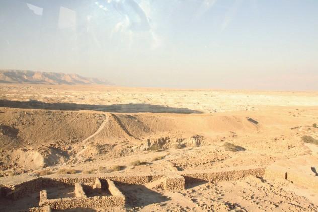 Masada Israel Reise