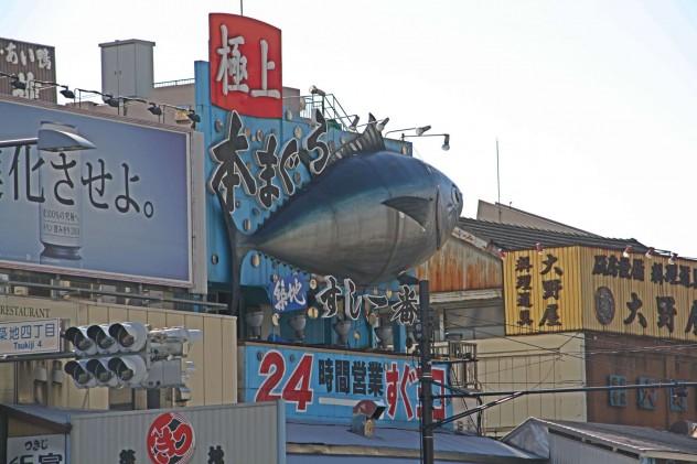 Tokio Tsukiji Fischmarkt