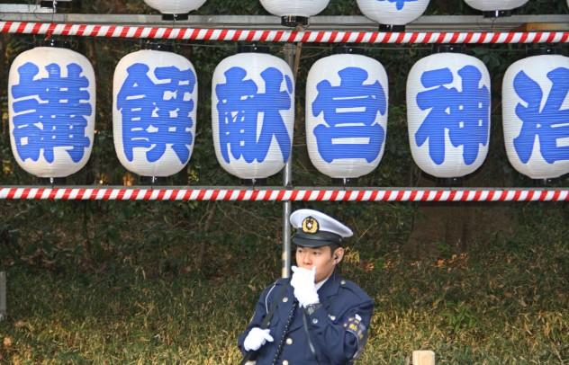 Tokio Japan Tempel Neujahrstag