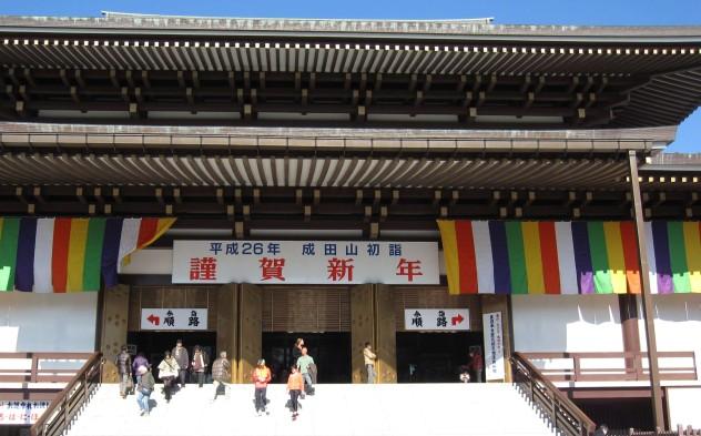 Tokio Tempel Japan Neujahrstag