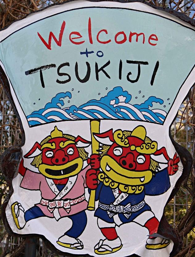 Tokio Japan Fischmarkt Tsukiji